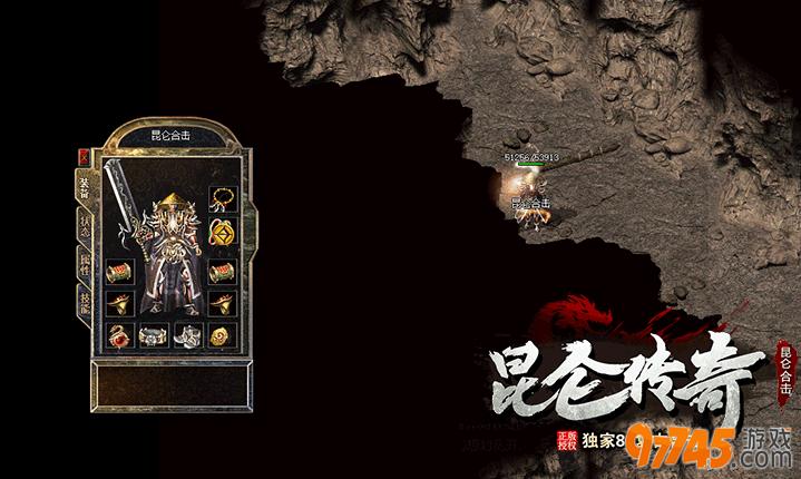 传奇游戏战士如何打出双烈火